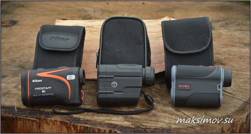 Сравнение дальномеров Yukon Extend LRS-1000, Nikon Prostaff 7i и Pace Cat-1000