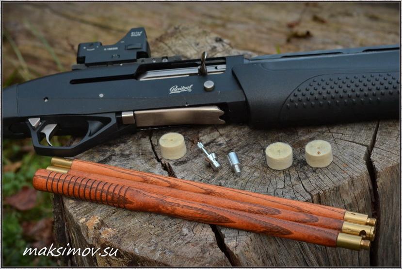 Переходники и иглы «ЧИСТОGUN» и A2S GUN
