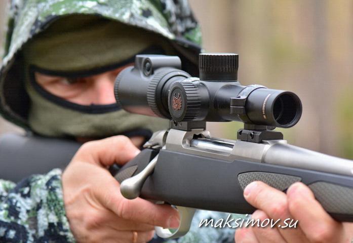 Nikon Monarch 7 il 1-4x24