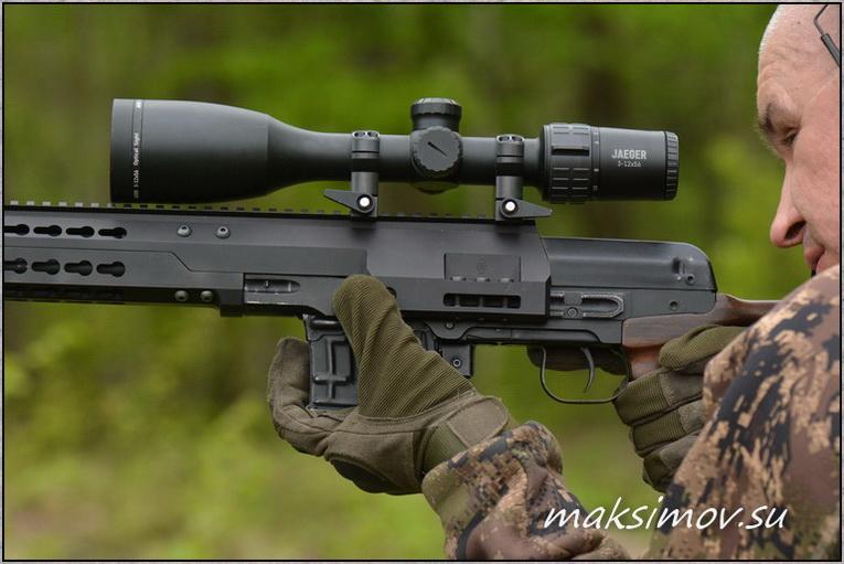 Оптический прицел YUKON Jaeger 3-12x56