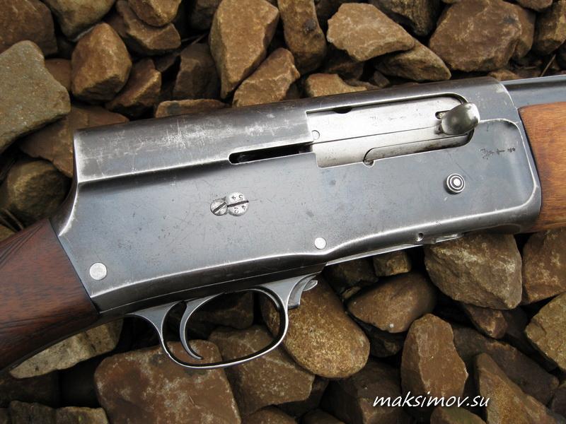 Ружьё Browning AUTO-5