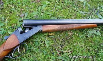 Новое советское ружьё