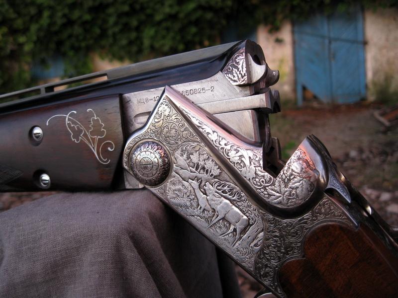 Ружьё МЦ-8
