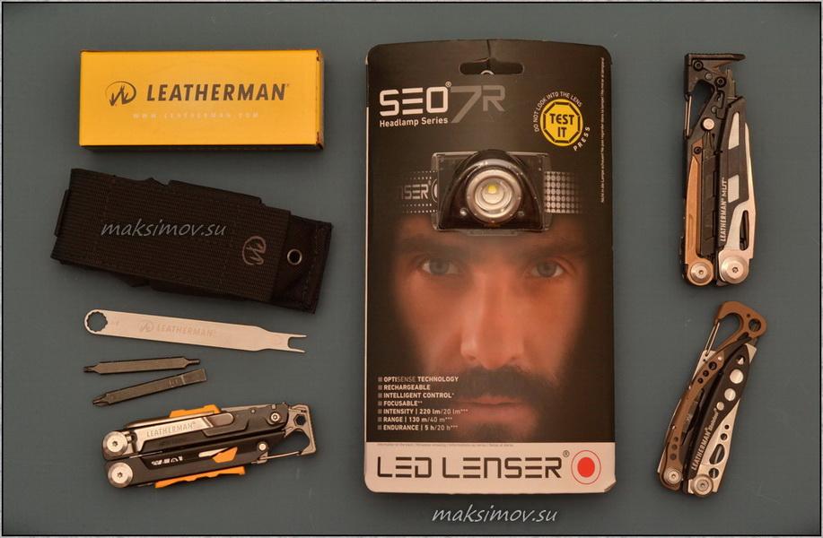Налобный фонарь LED LENSER® SEO 7R