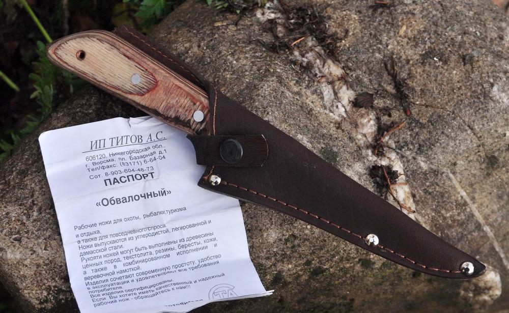 Ножи мастерской Титова