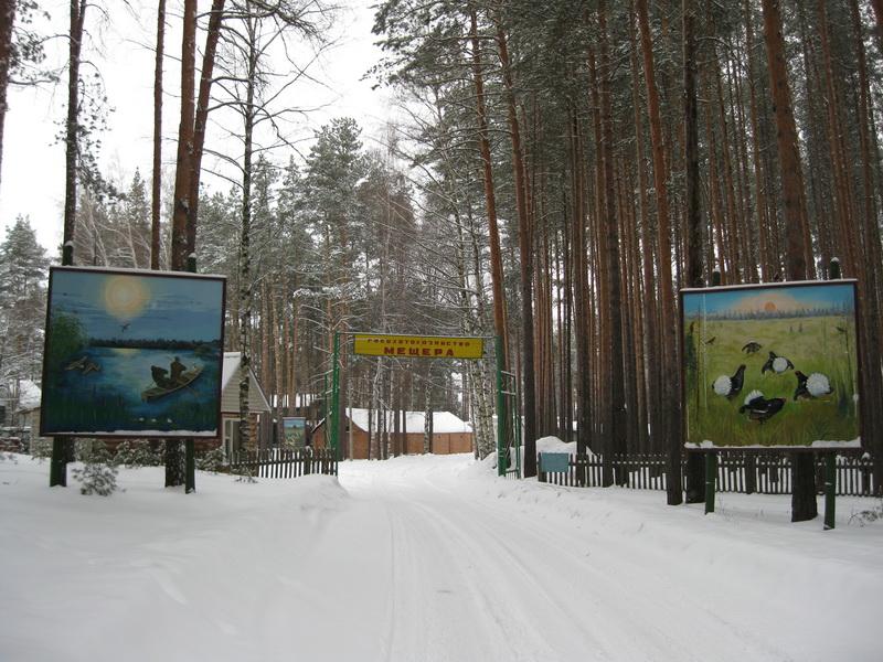 Охота в Рязанской области
