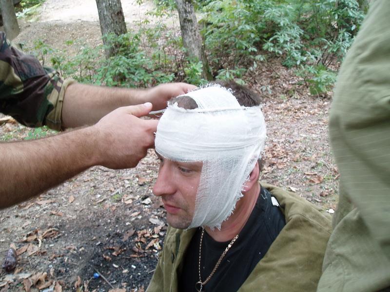 Медицина в лесу