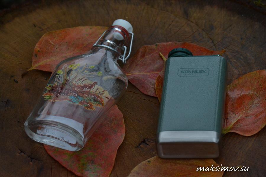 Stainless Steel Flask 8oz Hammertone Green