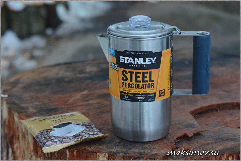 Кофейник-перколятор Stanley Adventure 1 L Steel