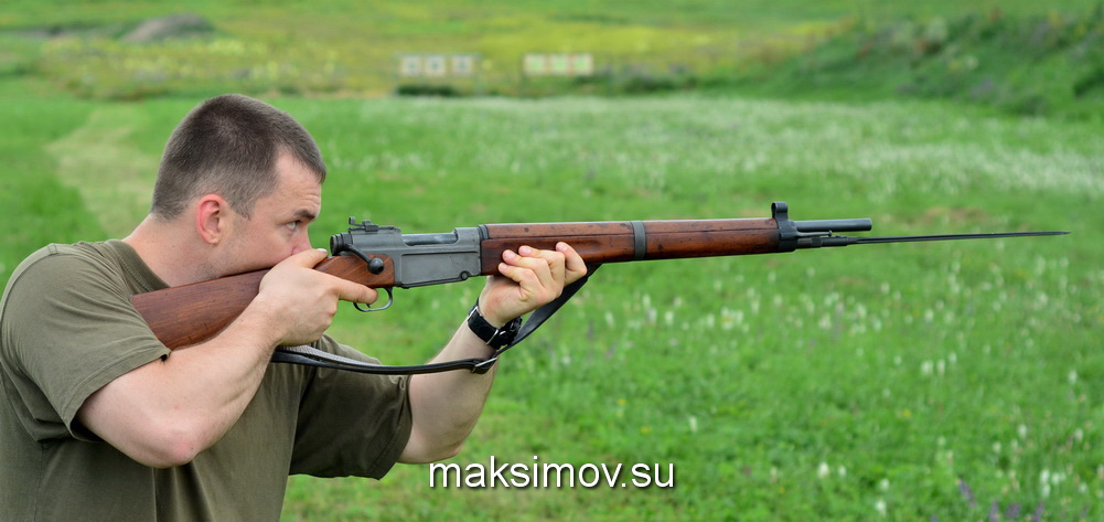 Fusil MAS Mle 1936