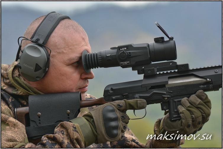 """Тепловизионный прицел Dedal-T2.380 Hunter (""""Ночной охотник"""")"""