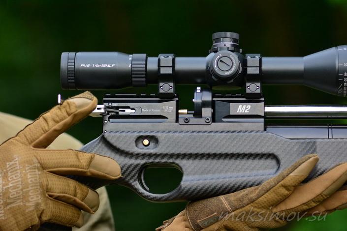 Магазин и лоток подачи пули для винтовки ATAMAN M2/ML15