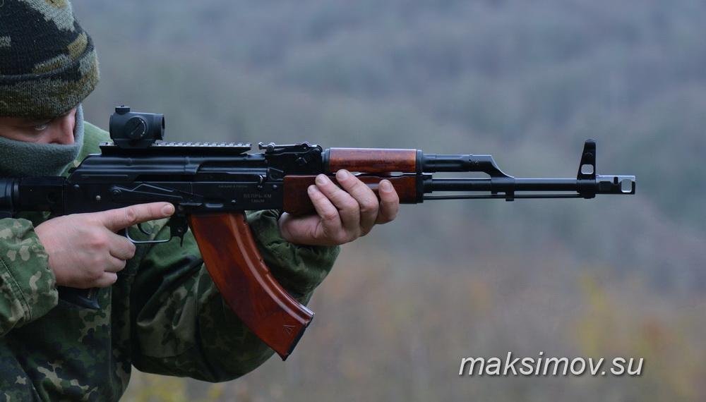 RG-AK47C (Range Gear)