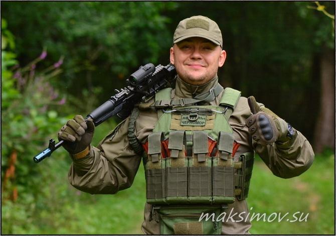 ДТК для огнестрельного оружия