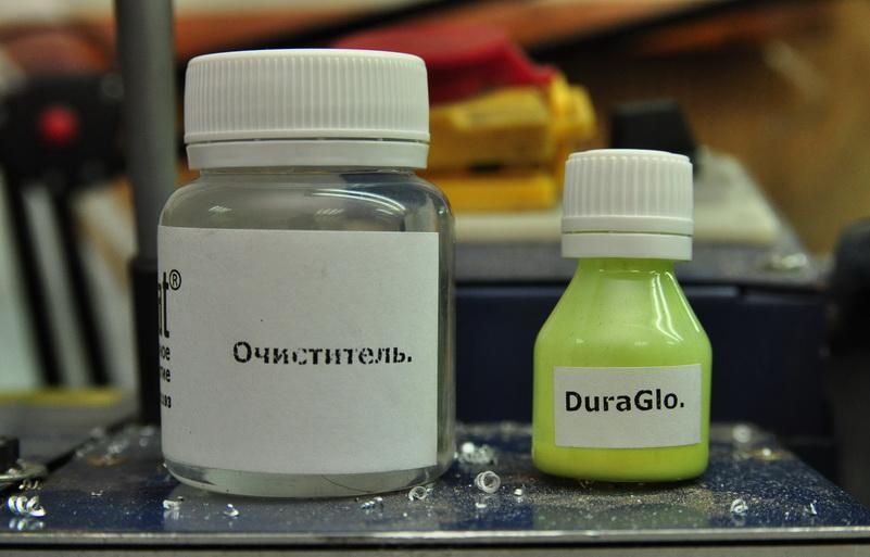 DuraGlo