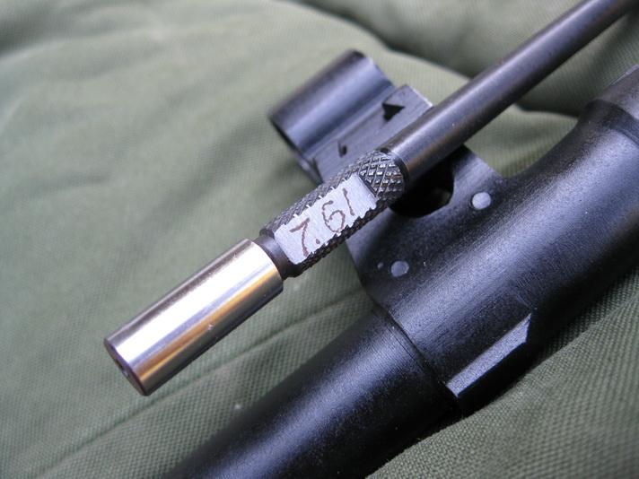 Промерочные калибры 7,62 мм