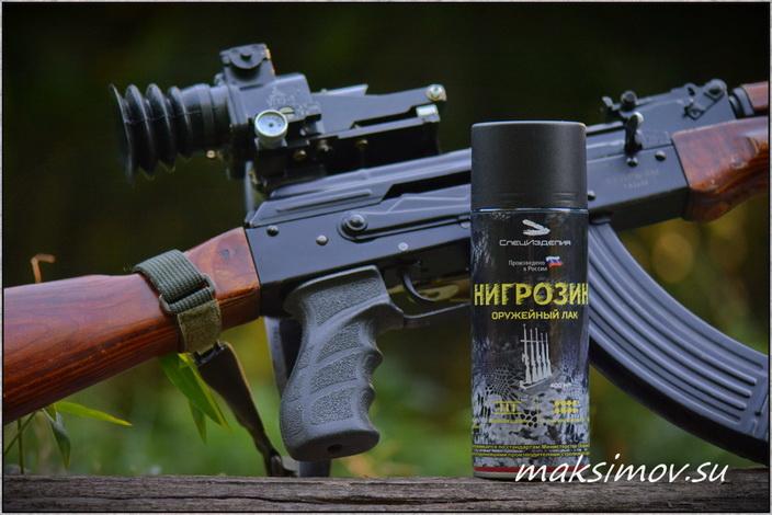 Оружейная лак-краска «Нигрозин»