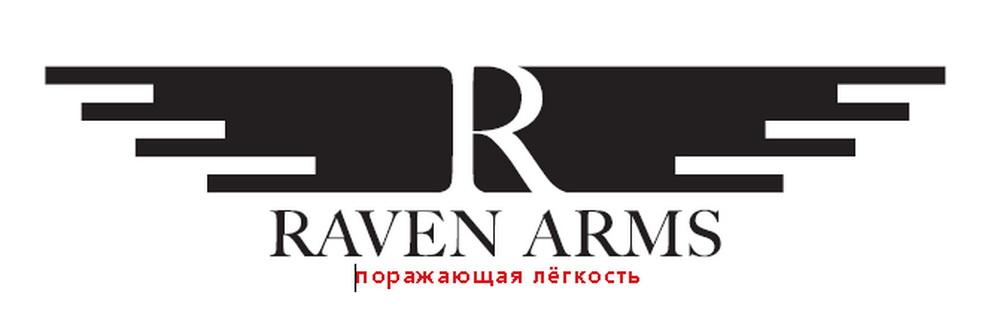 """Композитные ложи """"Raven ARMS"""""""