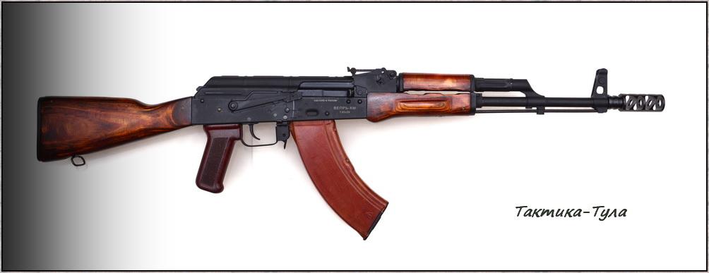"ДТК для 7,62-мм карабинов ВПО-136 (АКМ) ""Бобёр"" и ""Кордон"""