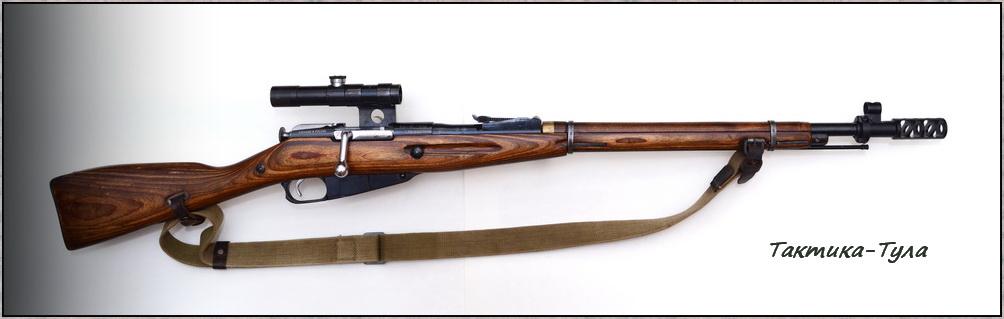 """ДТК """"Егерь"""" для 7,62-мм карабина КО91/30М"""
