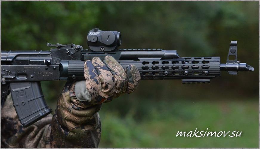 Цевьё длинное трубчатое VS-24 и газовая трубка VS-33 типа Ultimak